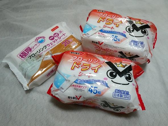 ของญี่ปุ่นน่าซื้อ_6