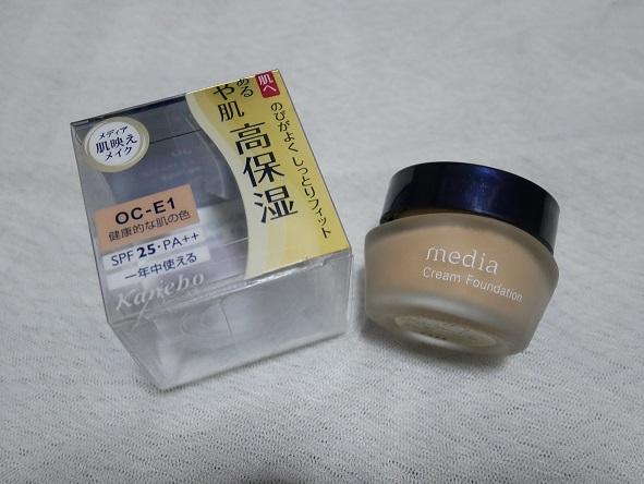 ของญี่ปุ่นน่าซื้อ_9