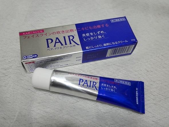 ของญี่ปุ่นน่าซื้อ_10