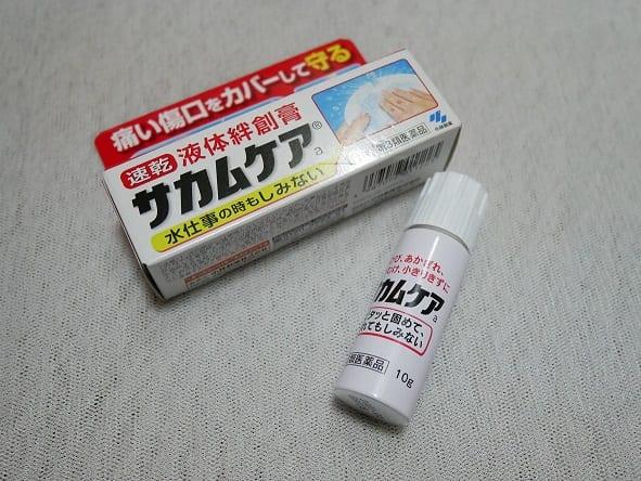 ของญี่ปุ่นน่าซื้อ_11