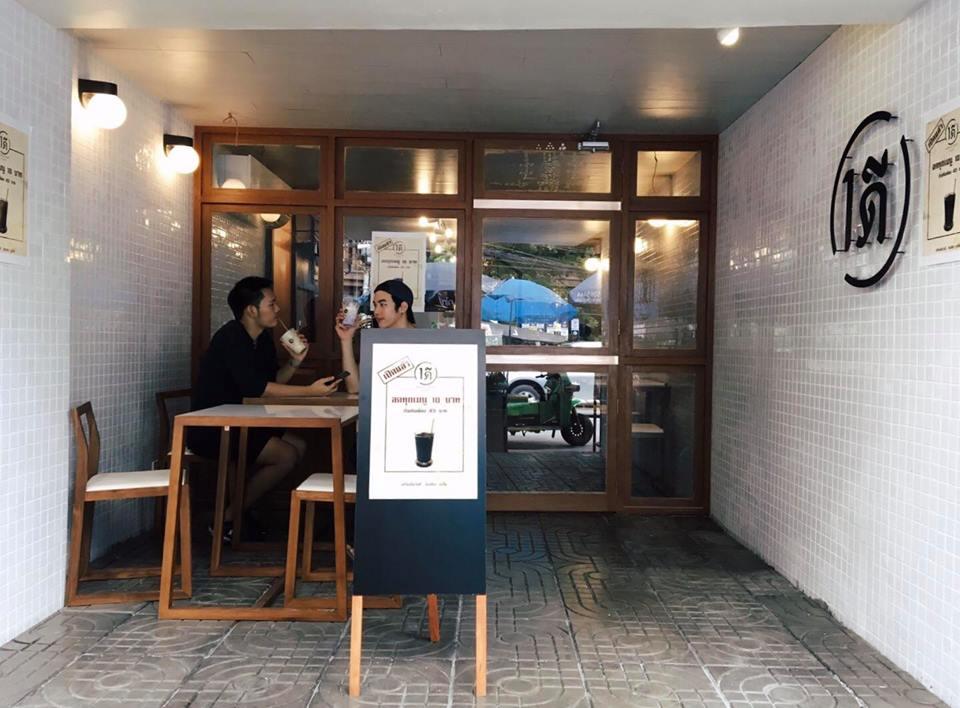 ของหวานไทย ขนมชั้น ร้านขนมไทย คาเฟ่ชนมไทย ขนมไทยๆ อาหารหวานไทย ขนมไทยแท้ รวมขนมไทยน่ากิน ขนมไทยแปลกๆ ขนมไทยพื้นบ้าน ขนมหวานของไทย ขนมไทยแบบน้ำ ร้านขนมหวานไทย ร้านขนมน่ารักๆ ขนมไทยสวย ขนมไทยยอดฮิต ขนมไทยกรอบๆ ขนมไทยไทย ขนมหวานไทยมีอะไรบ้าง