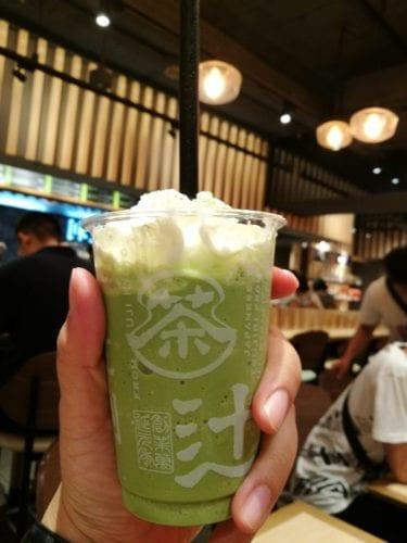เที่ยวเกียวโต 1 วัน_Tsujiri1