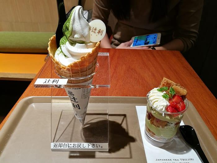 เที่ยวเกียวโต 1 วัน_Tsujiri3
