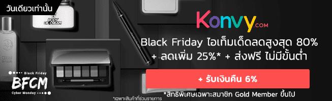 black friday 2018 Lazada black friday ebay black friday Shopee Black Friday