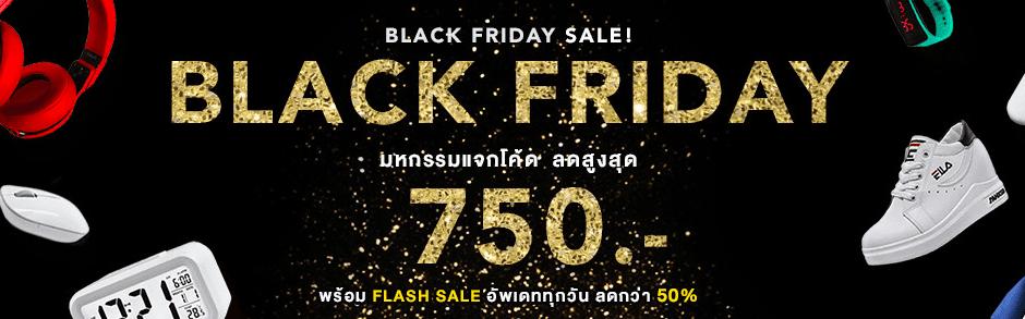black friday 2018 Lazada black friday sephora black friday Shopee Black Friday