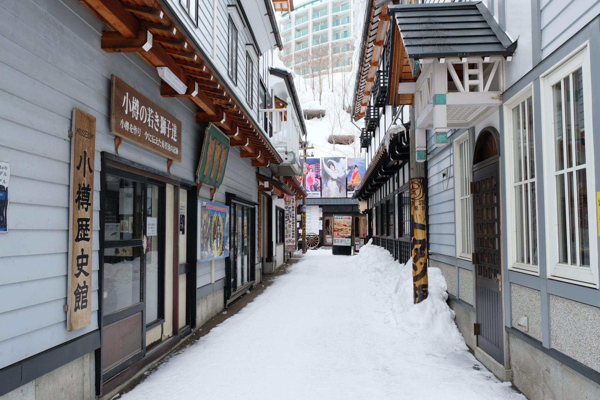 โอตารุ เที่ยวออกไกโด ที่เที่ยวฮอกไกโด เที่ยวญี่ปุ่นหน้าหนาว
