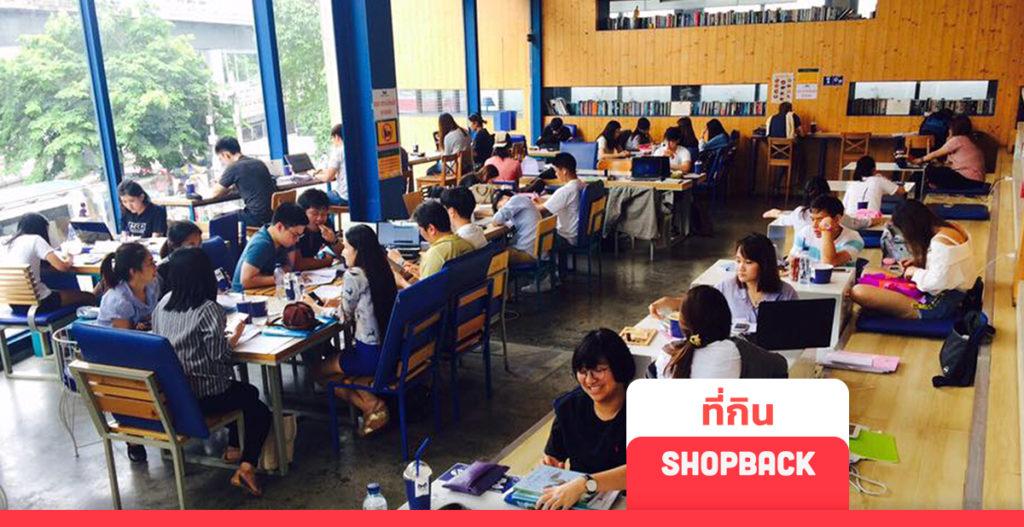 ร้านกาแฟสวยๆ ร้านกาแฟน่านั่ง ที่อ่านหนังสือ ร้านกาแฟ 24 ชั่วโมง