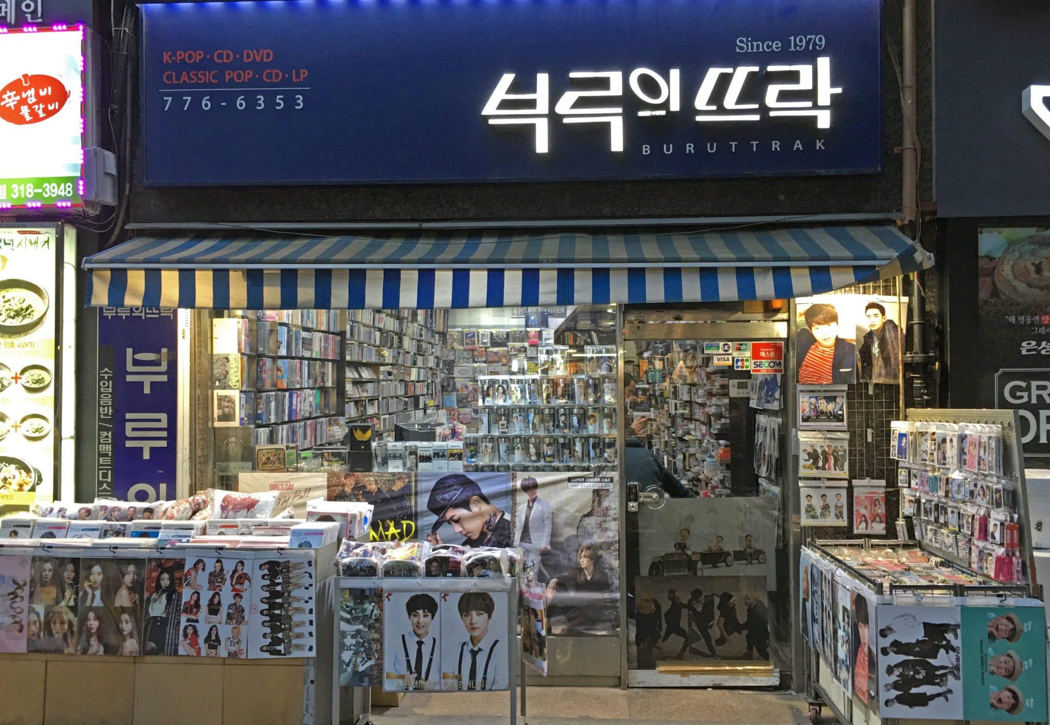 ไปเกาหลีซื้ออะไรดี เที่ยวเกาหลี ที่เที่ยวเกาหลี เที่ยวเกาหลีด้วยตัวเอง