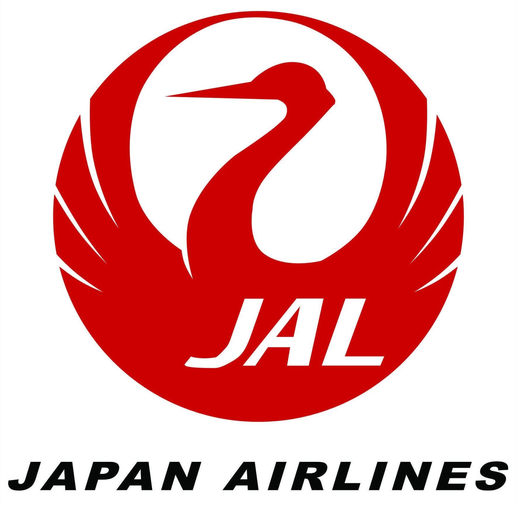 สายการบินไปญี่ปุ่น ไปญี่ปุ่น สายการบินไหนดี ไปญี่ปุ่นสายการบินไหนดี