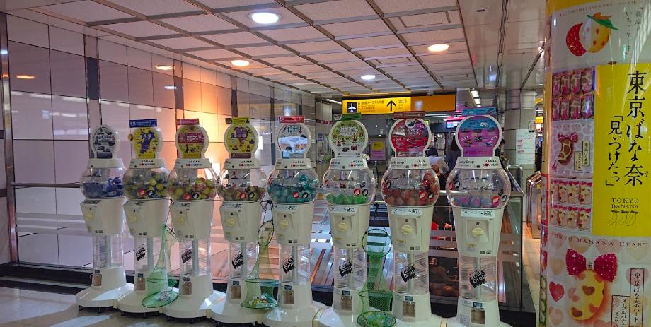 กาชาปองญี่ปุ่น ของฝากจากญี่ปุ่น ของฝากญี่ปุ่น ไปญี่ปุ่นซื้ออะไรดี