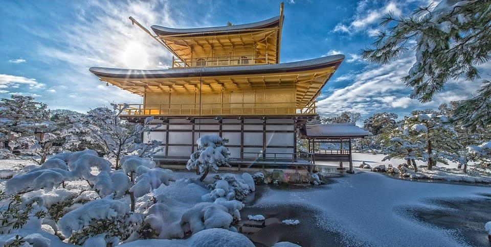 เที่ยวญี่ปุ่น 2019 ที่เที่ยวญี่ปุ่น ท่องเที่ยวญี่ปุ่น less is more