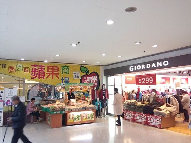 ของฝากจากฮ่องกง ของฝากฮ่องกง ไปฮ่องกงซื้ออะไรดี ฮ่องกง ของฝาก