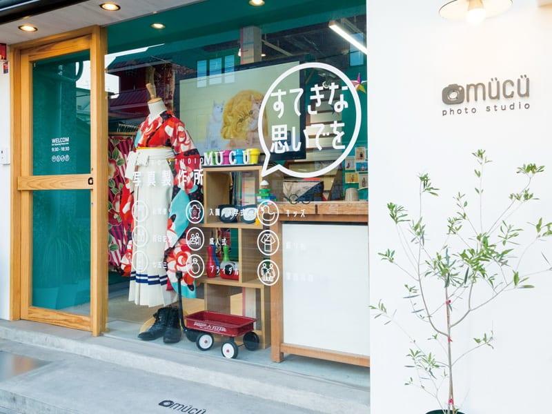 เช่าชุดกิโมโนเกียวโต เที่ยวญี่ปุ่น ที่เที่ยวเกียวโต เที่ยวเกียวโต