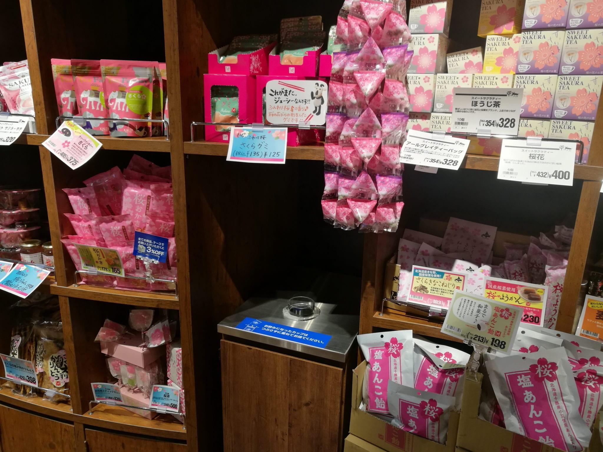 ขนมน่ากิน ร้านเบเกอรี่ ขนมญี่ปุ่น ร้านซากุระ