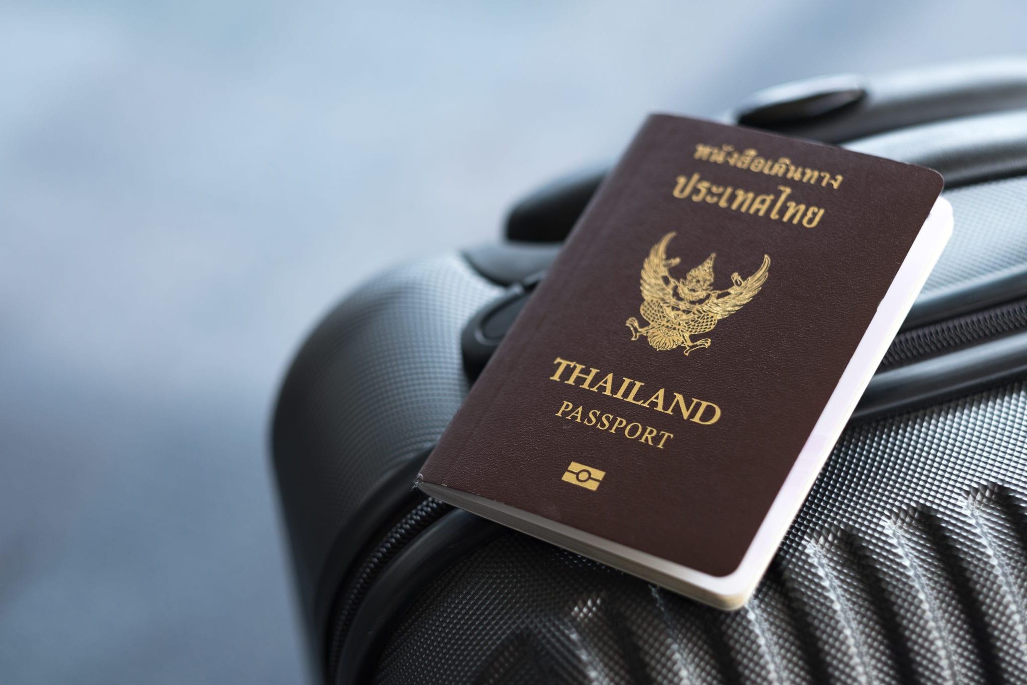 ทำ passport ทำพาสปอร์ตที่ไหน เอกสารทำพาสปอร์ต ที่ทำพาสปอร์ต