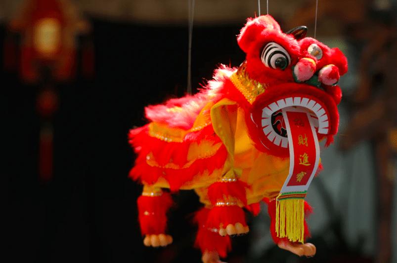 วันตรุษจีน 63, ของขวัญวันตรุษจีน