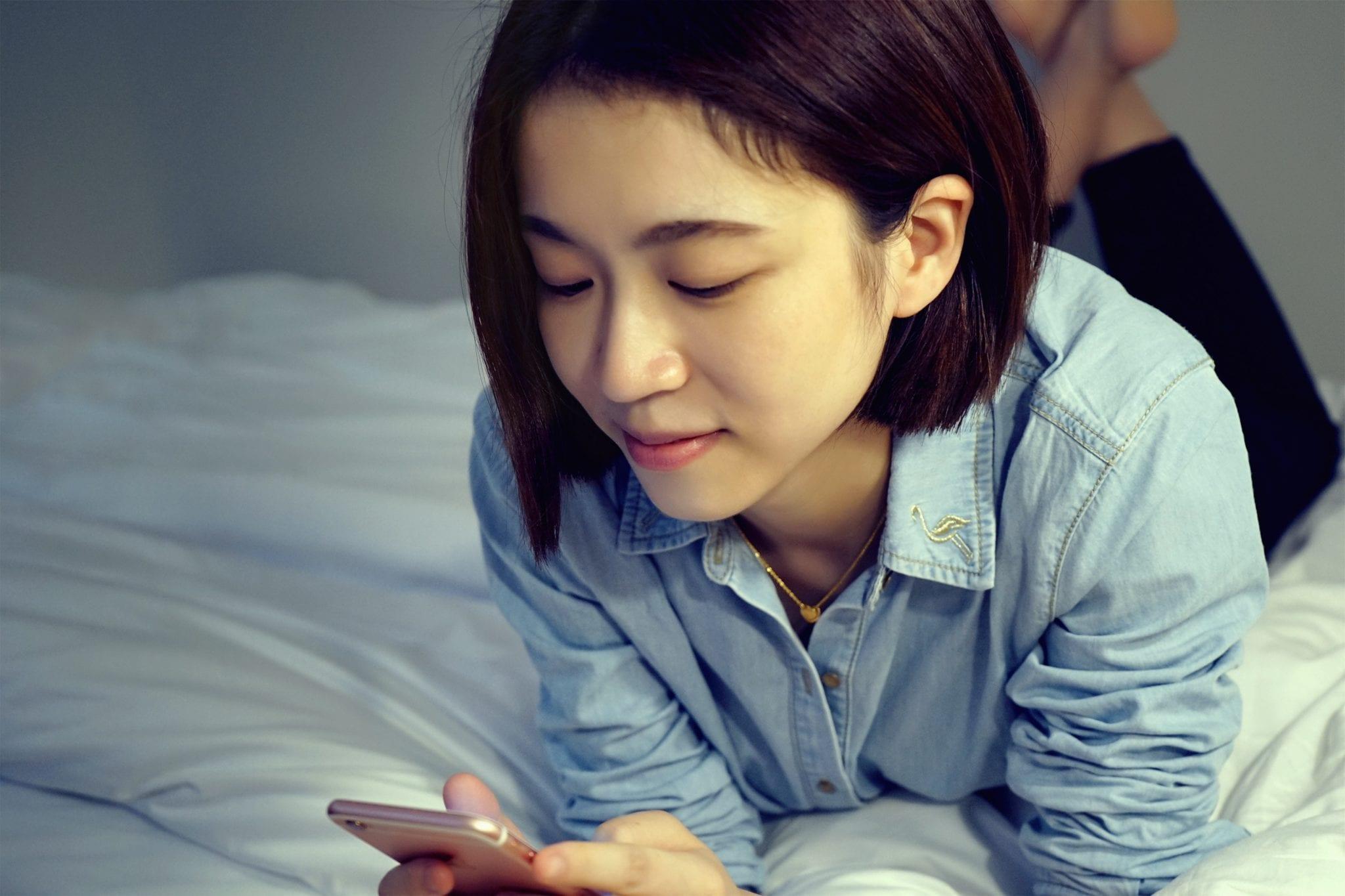 นิยายจีนอ่านฟรี อ่านนิยายออนไลน์ นิยายอ่านฟรี นิยายแปลจีน