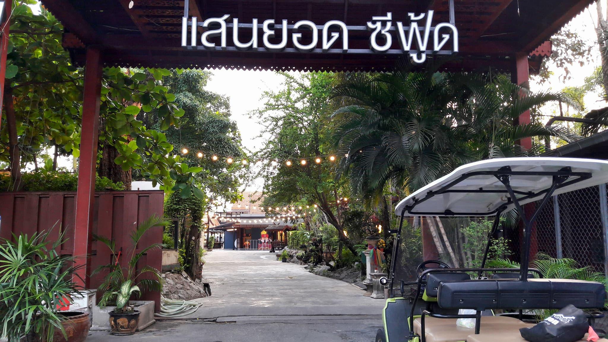 ร้านริมน้ำ ร้านอาหารริมแม่น้ำเจ้าพระยา ราคาถูก ร้านอาหารริมน้ำ กทม ร้านอาหารริมแม่น้ำ พระราม 3 ร้านอาหารตรงข้ามวัดอรุณ ร้านอาหารวิววัดอรุณ ร้านอาหารวัดอรุณ ร้านอาหารติดแม่น้ำ ร้านอาหารบรรยากาศดี พระราม 3 ร้านริมแม่น้ำเจ้าพระยา ร้านอาหารไทยริมน้ำ