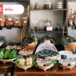 ขนมไทยหายาก, ร้านขนมไทยอยุธยา