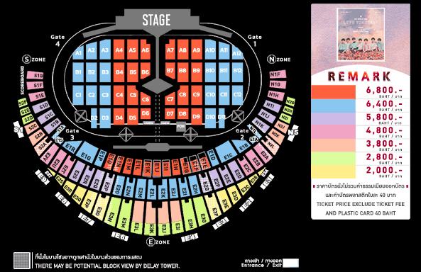 คอนเสิร์ต 2019 ดูคอนเสิร์ต งานคอนเสิร์ต ตารางคอนเสิร์ต 2019
