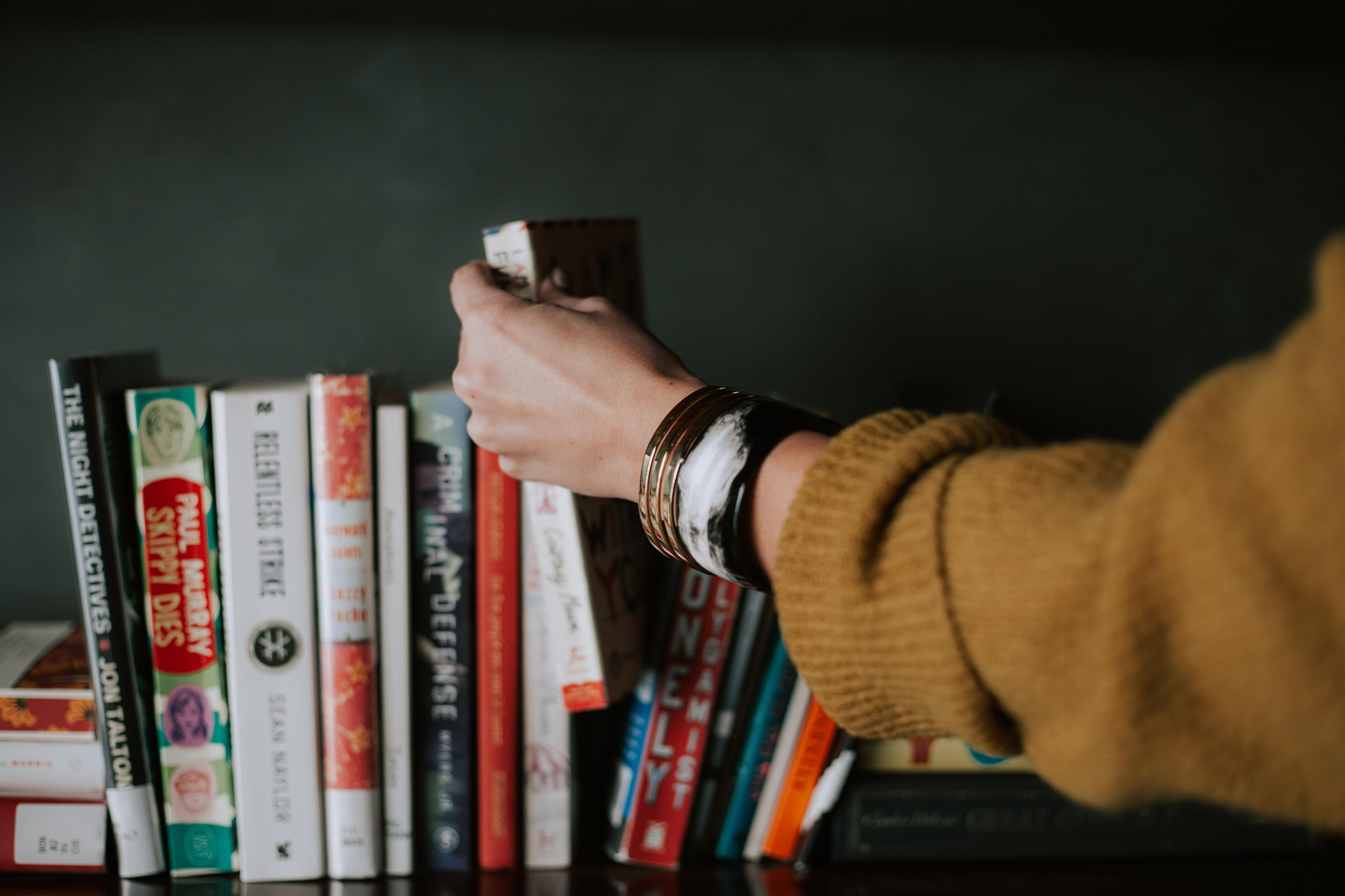 หนังสือ หนังสือน่าอ่าน หนังสือแนะนำ หนังสือน่าอ่าน 2019