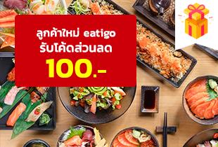 ร้านอาหารอร่อย ร้านอร่อย ร้านอาหาร กทม. ร้านอาหารในกรุงเทพ
