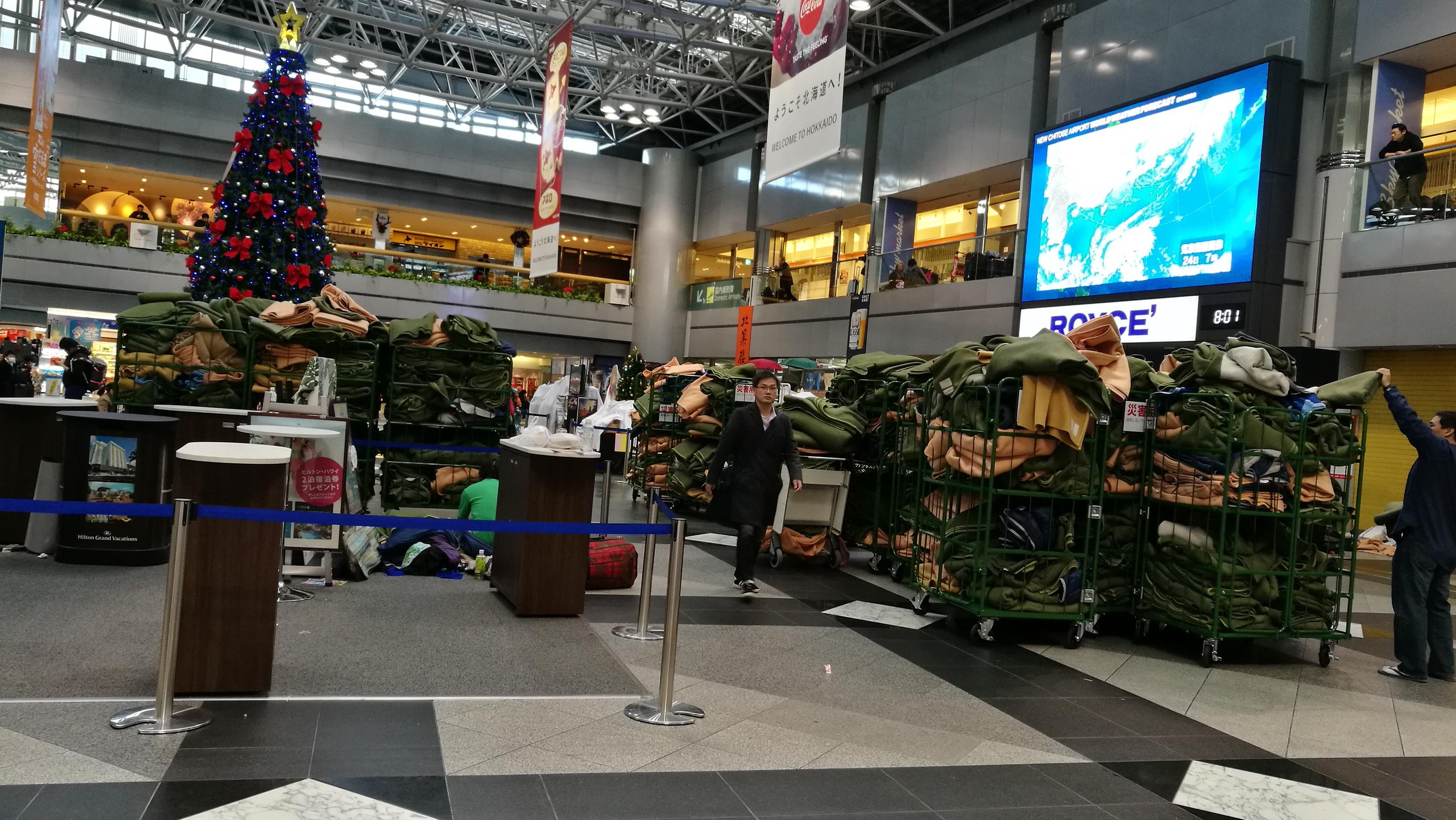 เที่ยวฮอกไกโด ที่เที่ยวฮอกไกโด สนามบินญี่ปุ่น สนามบินฮอกไกโด