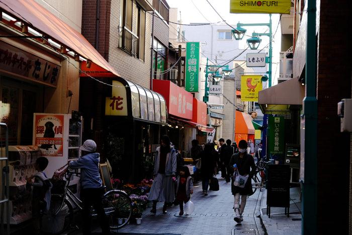 โตเกียว ที่เที่ยว