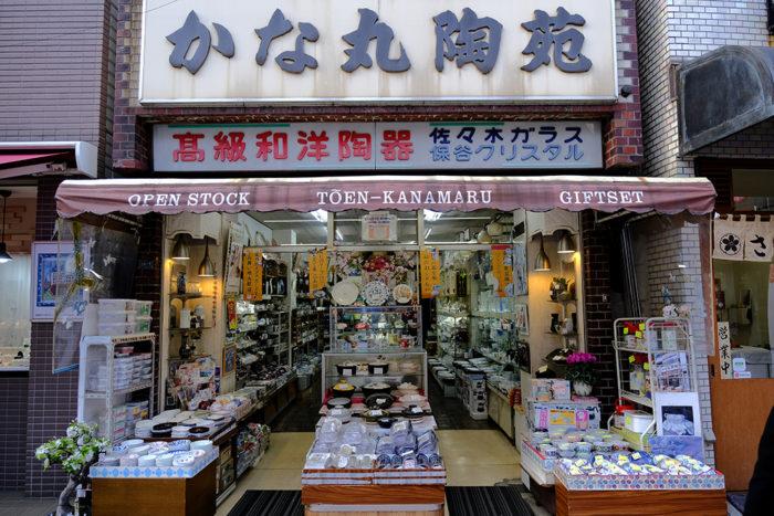 โตเกียว ที่เที่ยว ร้านเครื่องถ้วย