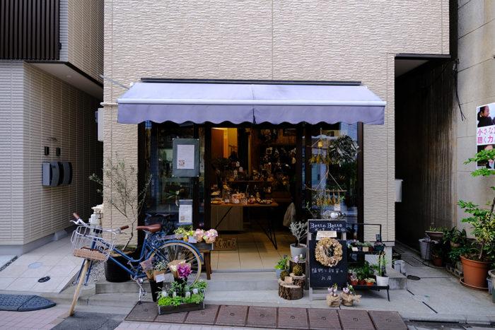โตเกียว ที่เที่ยว ร้านดอกไม้