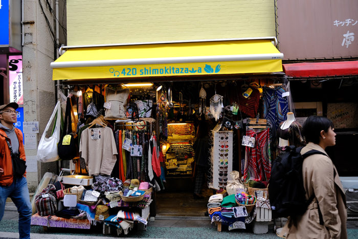 โตเกียว ที่เที่ยว Shimokitazawa