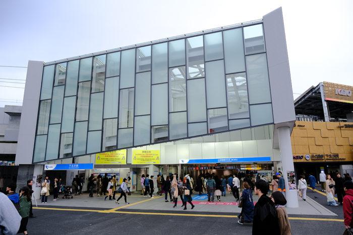 โตเกียว ที่เที่ยว ชิโมคิตะซาว่า