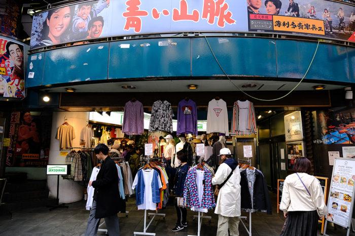 โตเกียว ที่เที่ยว ร้านเสื้อผ้า