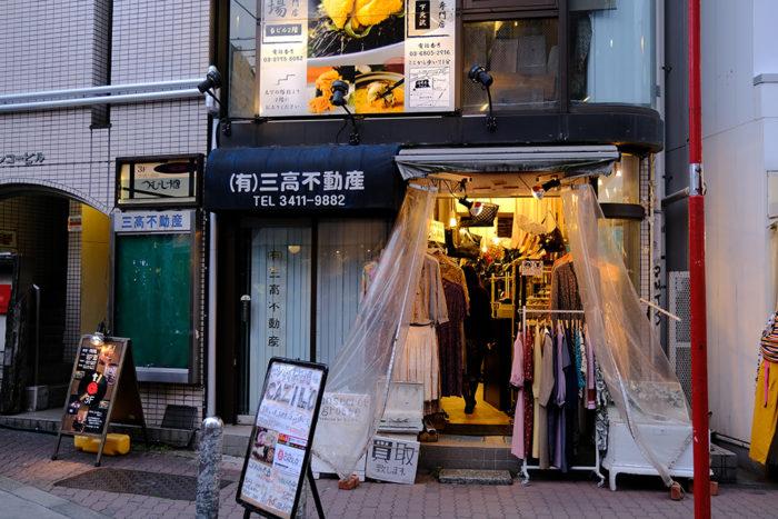 โตเกียว ที่เที่ยว ร้านเสื้อสวยๆ