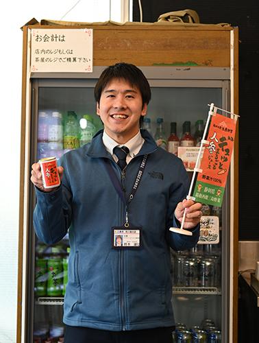 mishima-skywalk_carrot
