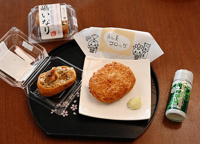mishima-skywalk_food