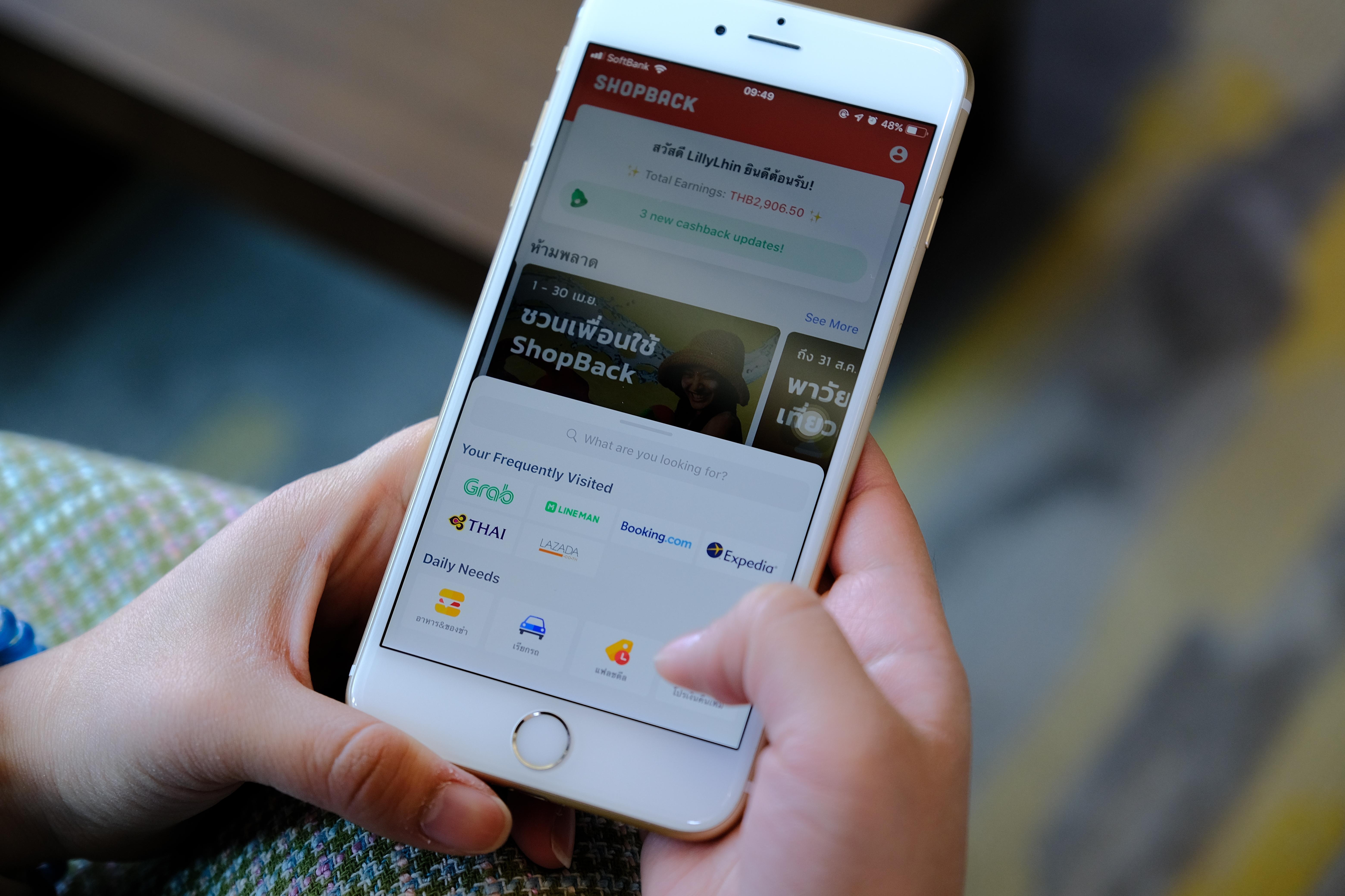 ShopBack ช้อปปิ้งออนไลน์ เงินคืน ShopBack คือ ช้อปปิ้งออนไลน์ ซื้อของออนไลน์ วิธีประหยัดเงิน ช้อปออนไลน์