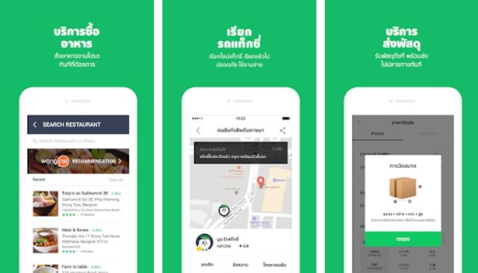 แอพ แอพแนะนำ app android เจ๋งๆ ฟรี แอพที่ควรมี