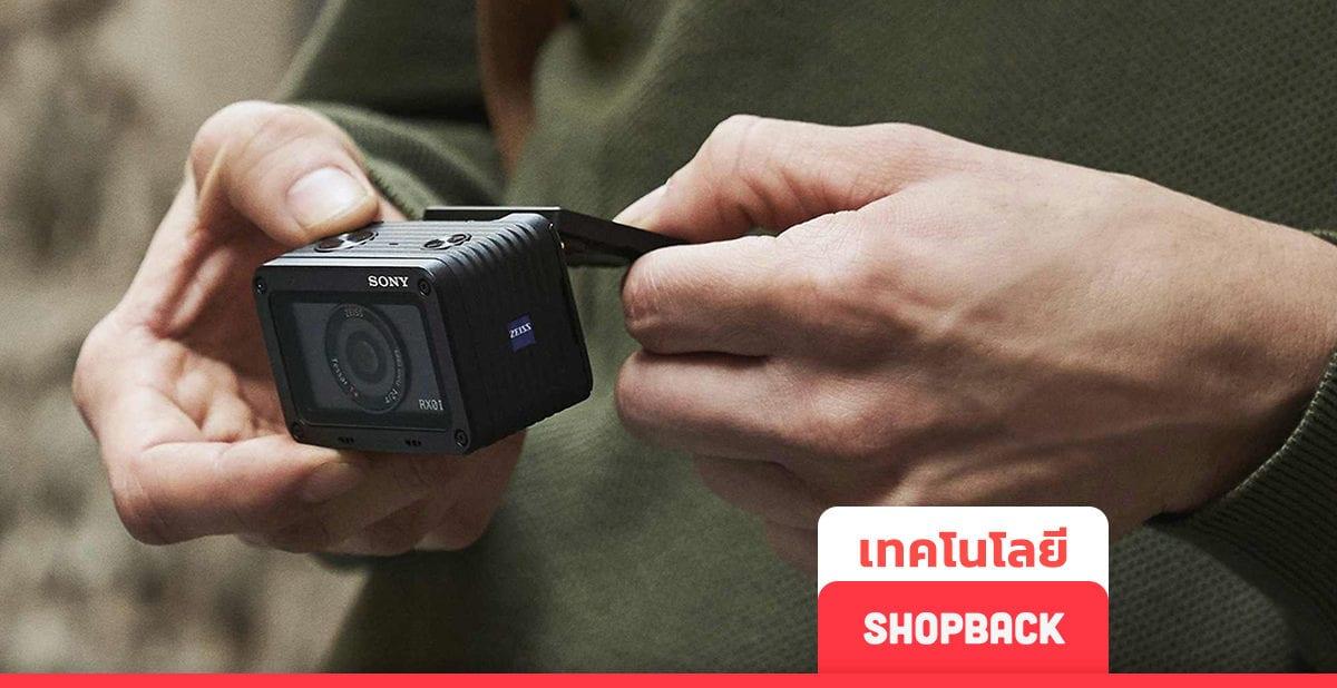 แชะเบาๆ 5 กล้องถ่ายรูป ราคาถูก ไม่เกิน 25,000 บาท ภาพเทพ พกพาสะดวก