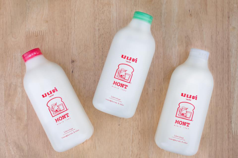นมสด นมเย็น นมร้อน ร้านนม