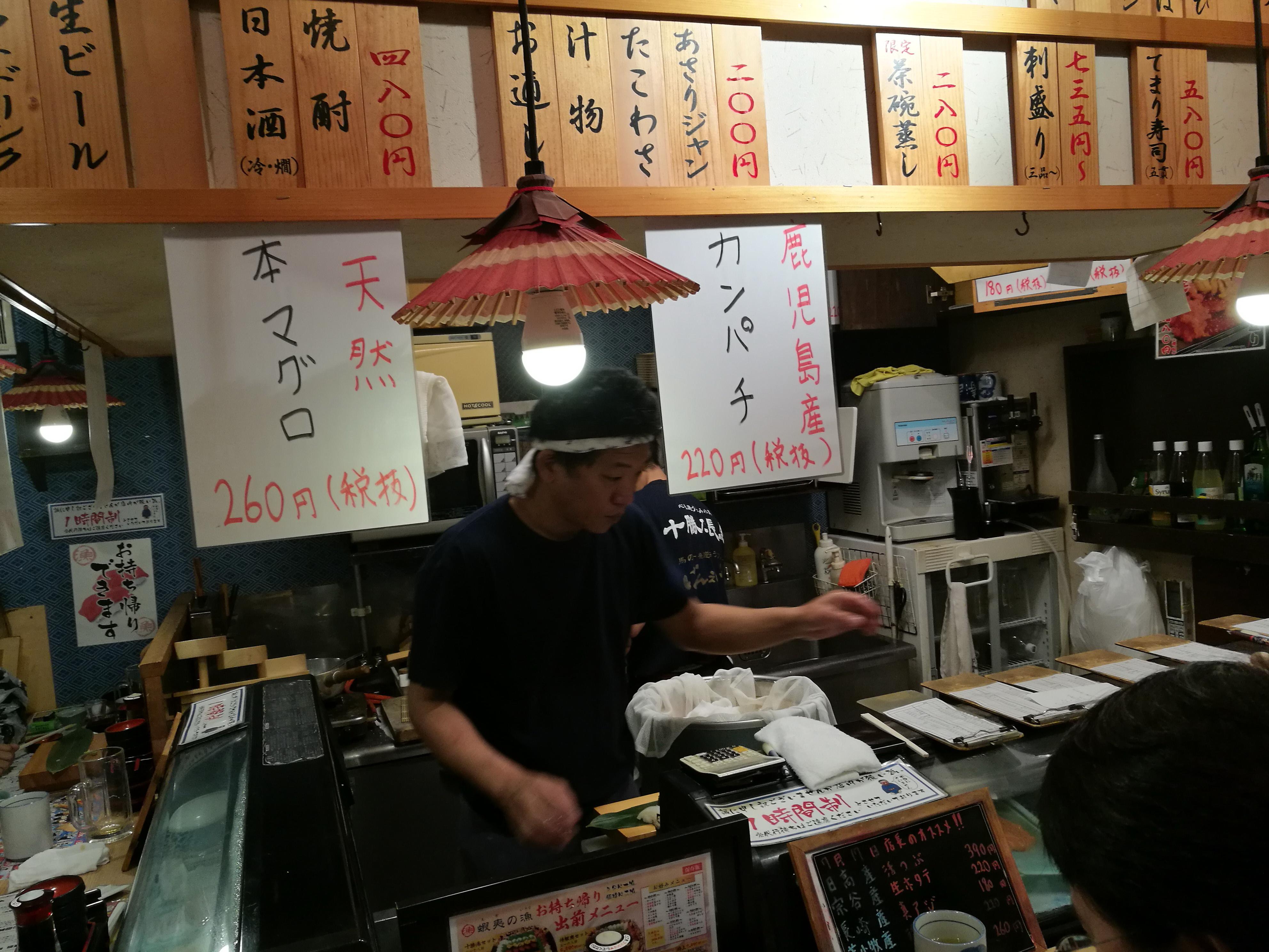 เที่ยวญี่ปุ่น เที่ยวฮอกไกโด ที่เที่ยวฮอกไกโด ฮอกไกโดหน้าร้อน