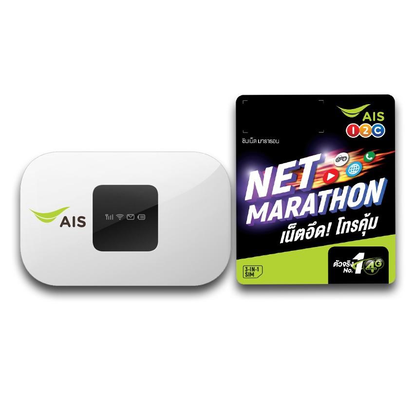 AIS Online Store ซื้อของออนไลน์ สั่งของ AIS Store กี่วันได้ AIS Online Store ดีไหม