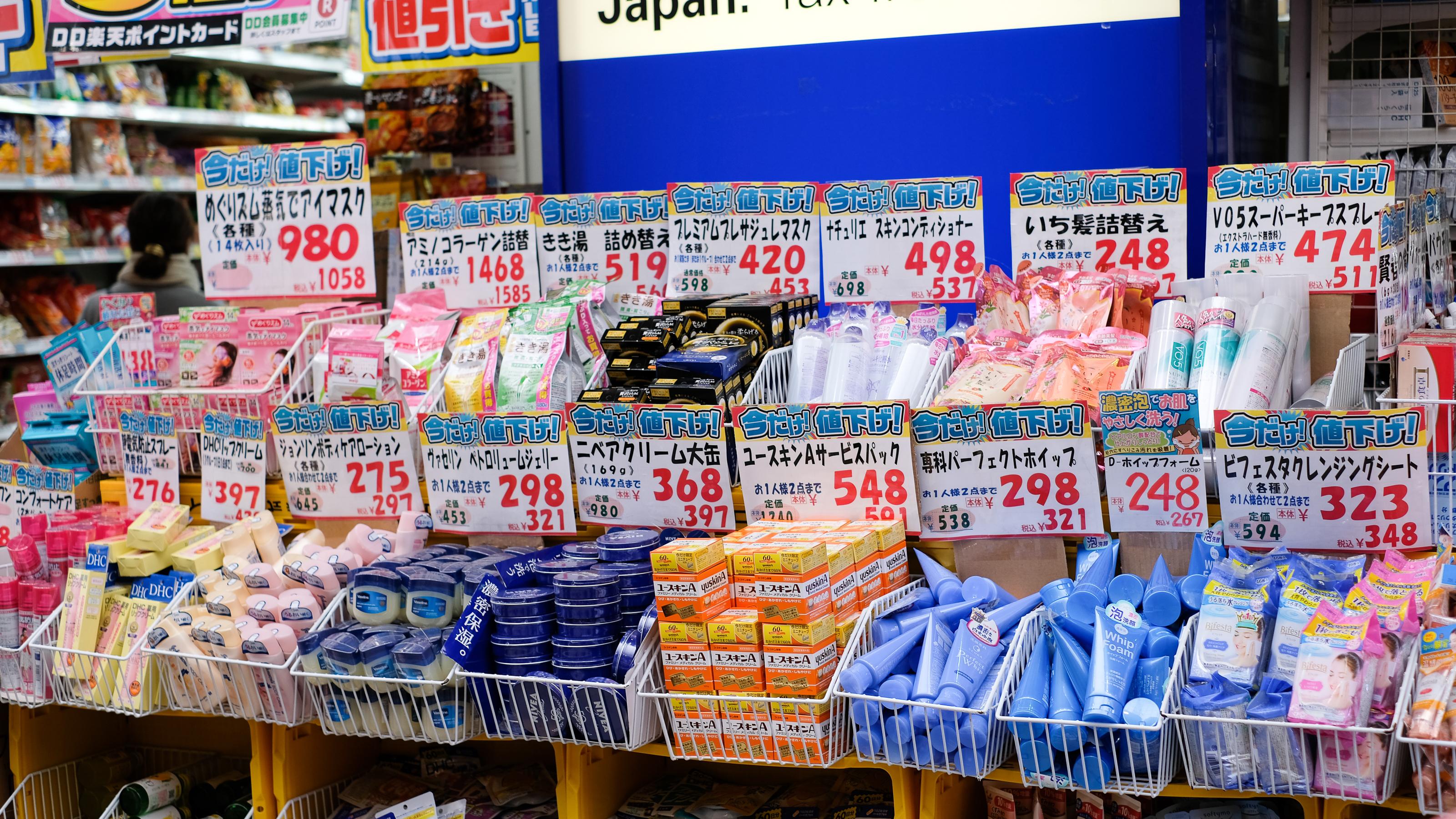 เที่ยวญี่ปุ่น เที่ยวโตเกียว ที่เที่ยวโตเกียว ที่เที่ยวในโตเกียว
