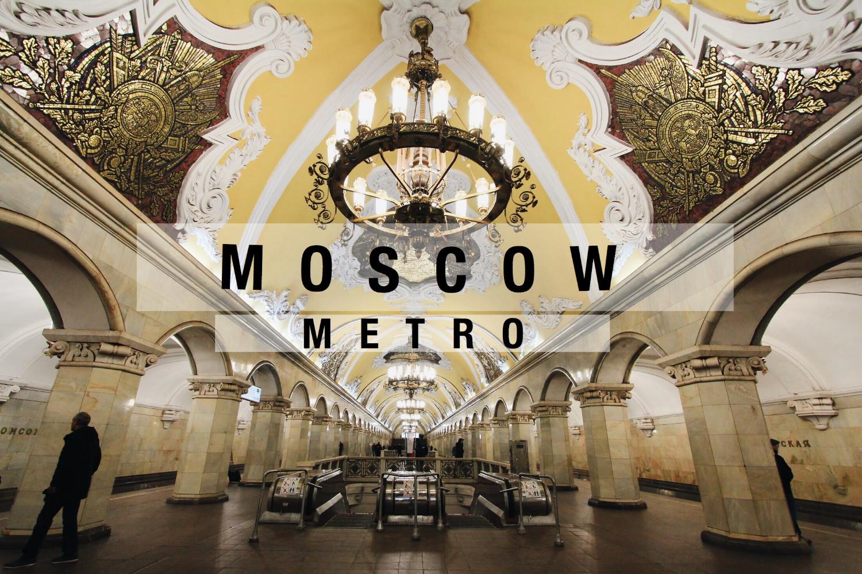 ประเทศรัสเซีย เที่ยวรัสเซีย มอสโก เที่ยวมอสโก