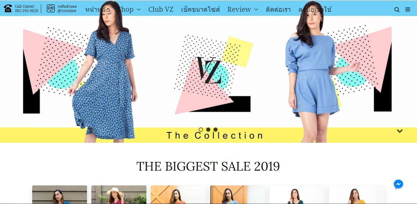 เสื้อผู้หญิง เสื้อผ้าออนไลน์ ร้านเสื้อผ้าเรียบหรู เสื้อวัยกลางคน