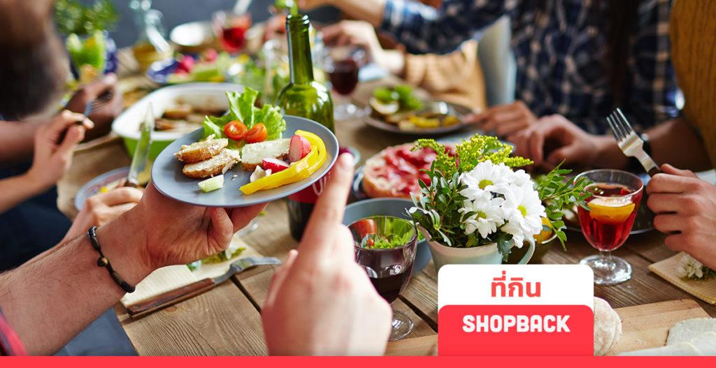 ร้านอาหารสยาม ร้านอาหารราคาถูก ร้านอาหารที่สยาม ร้านอาหารในสยาม