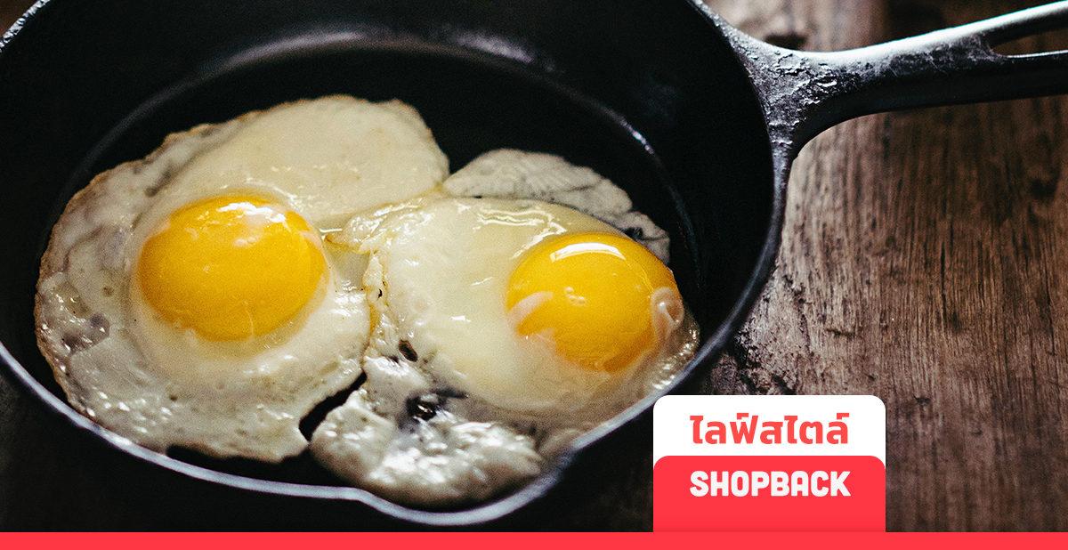 แจกสูตร 5 เมนูทำอาหารง่ายๆ โชว์ฝีมือเพื่อแม่ มือใหม่ทำก็อร่อย
