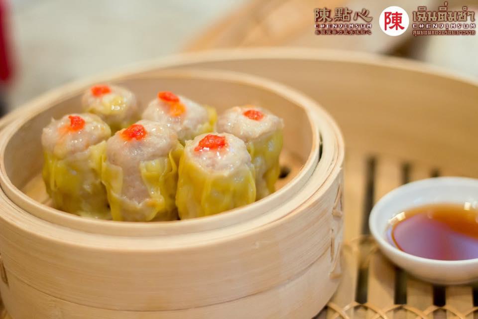 อาหารจีน อาหารว่าง ติ่มซำ ร้านติ่มซำ