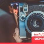 กล้องโพลารอยด์ กล้องถ่ายรูป 2019 กล้องถ่ายรูปรุ่นไหนดี 2019 โพลารอยด์