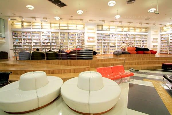 ห้องสมุด ห้องสมุดประชาชน ห้องสมุดออนไลน์ ห้องสมุดกรุงเทพ